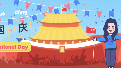 Chinese National Day Festival, Chinese National Day Holidays Calendar 2020/2021/2022