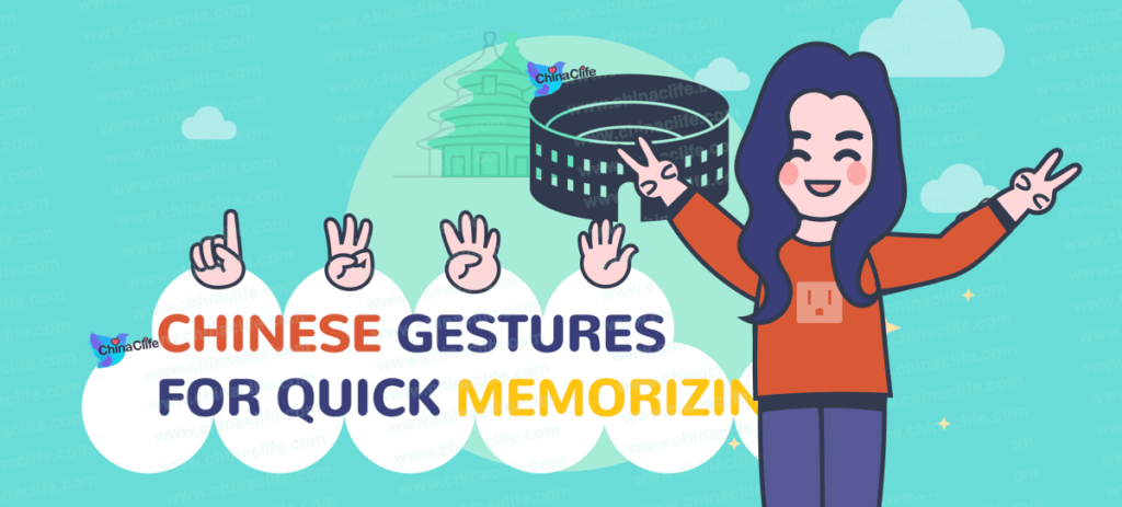 Video Visual Tips & Tricks for Mastering Chinese Number Gestures