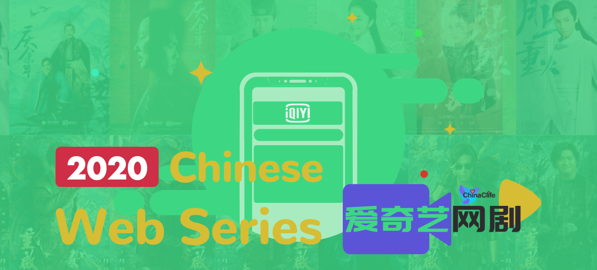 2020 iQiyi's top 5 most viewed Chinese Web Series