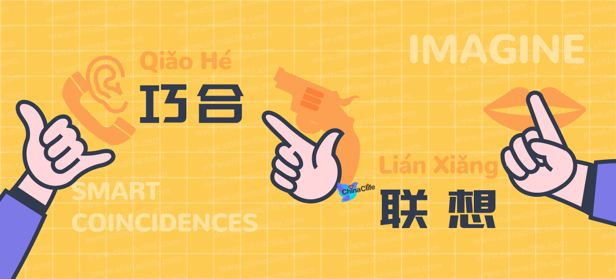 Smart Coincidences Help Remember Chinese Digital Hand Gestures