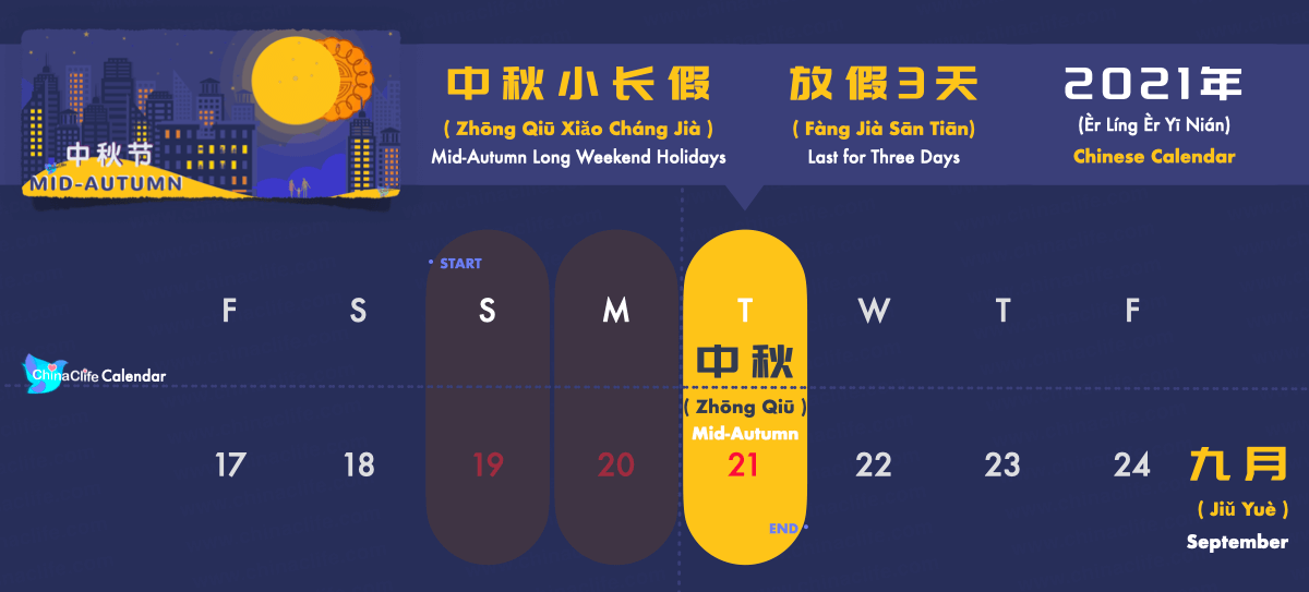 Chinese Mid-Autumn Festival and Mid-Autumn Long Weekend Holidays Calendar 2021
