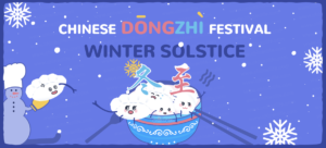 Chinese Winter Solstice Day, Chinese DongZhi Festival, Chinese 22nd Solar Term