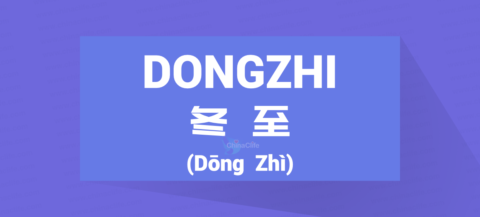 Chinese Word For DongZhi, DongZhi Stories, Chinese Word for Chinese DongZhi