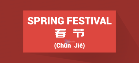 Chinese Word for Spring Festival, Spring Festival in Chinese, Chinese Spring Festival