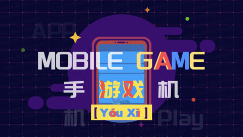 Top grossing chinese mobile games apps in china