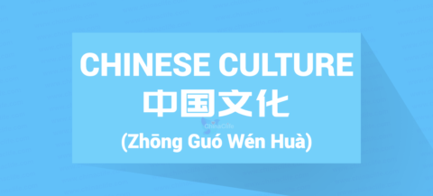 Chinese word for Chinese Culture Stories