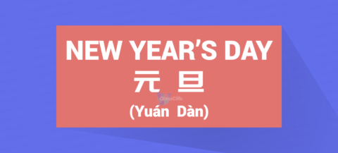 Chinese Word for New Year's Day, YuanDan Festival