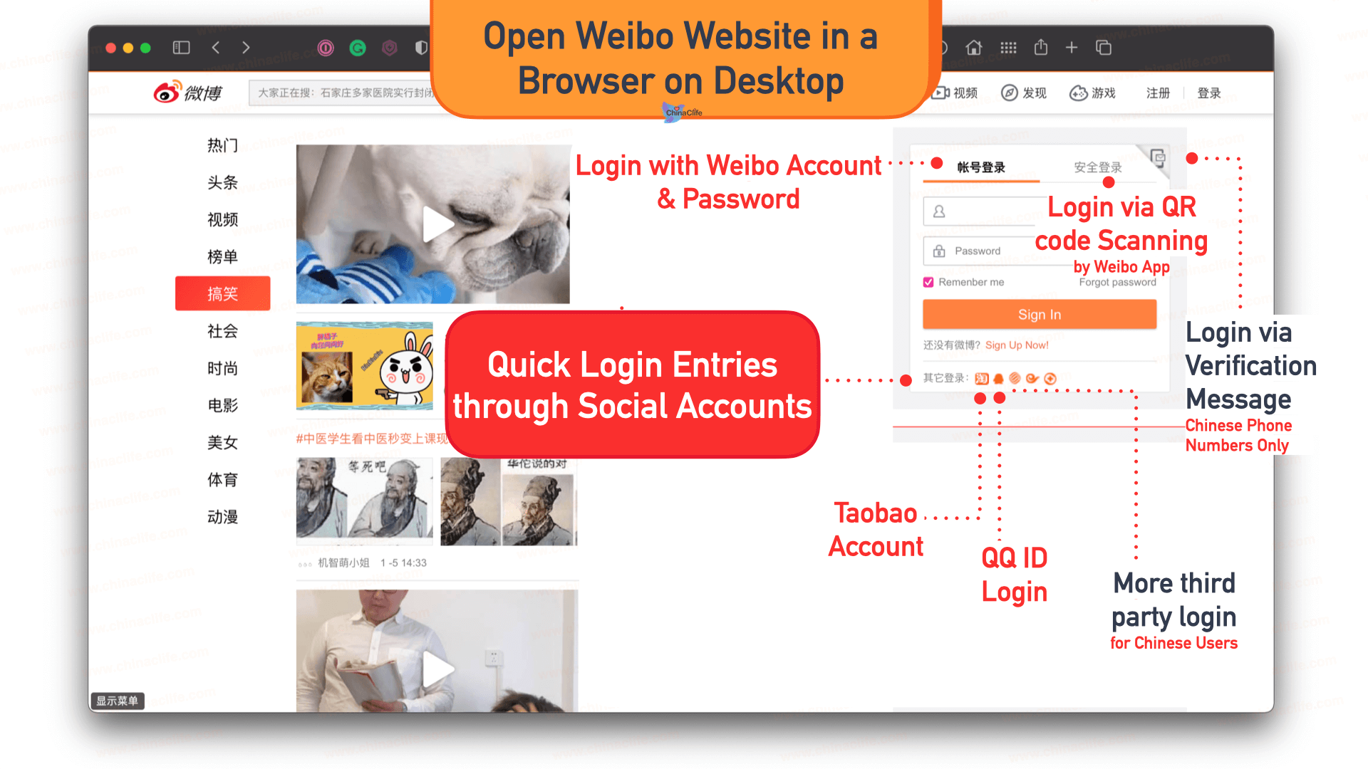 PC/Desktop Social Login Tutorial: Steps on How to Login in Weibo Website Through QQ iD, WeChat, Taobao account and more