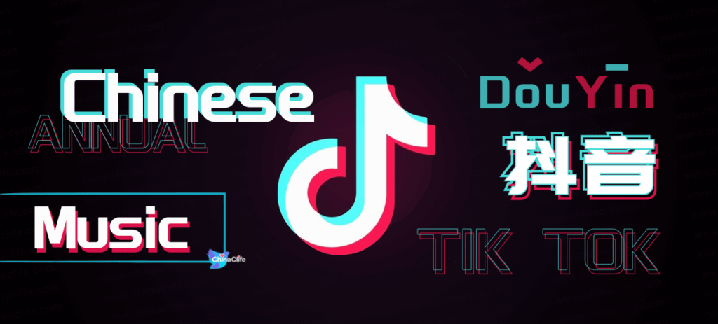 Best Top 5 Annual Chinese Tik Tok Music/BGM Songs Most Played on Douyin 2020