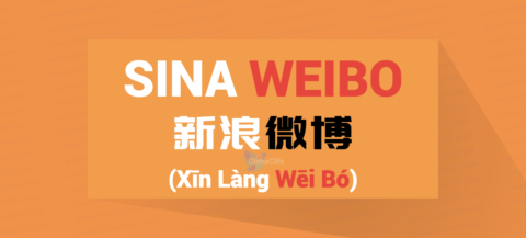 Chinese Word for Sina Weibo, English-Chinese Sina Weibo Stories