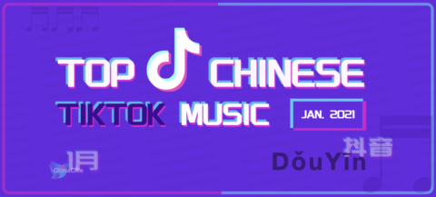 January's Hottest Chinese Pop Songs Rankings on China Tik Tok Douyin App, Music playlist in January 2021