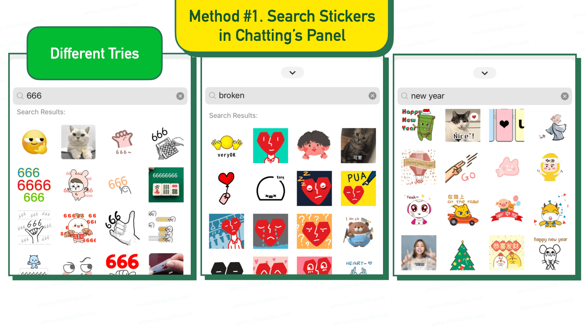 Method #1 Search Stickers in WeChat's Chatting, How to Find Chinese Memes by Searching Stickers in WeChat