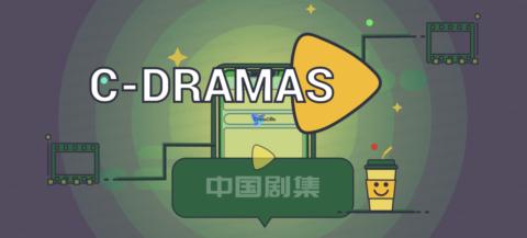 New C-Dramas List 2021