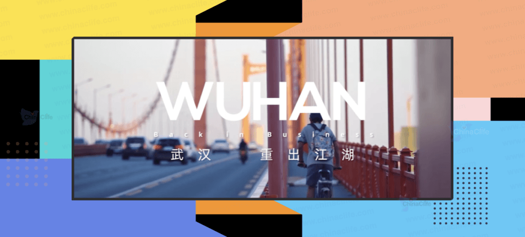 Five Wuhan-spelling-implied words characterized Wuhan, Wuhan back in Business video, English Chinese and Pinyin Subtitles Paralleled
