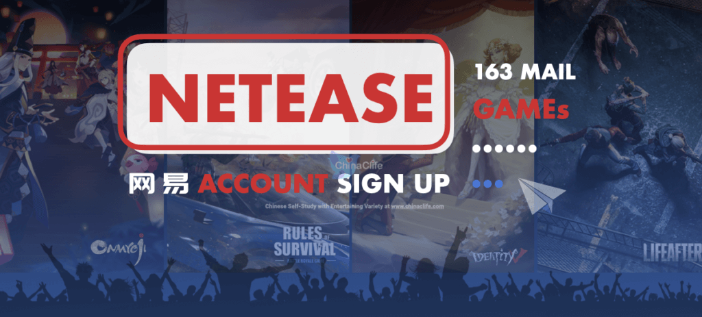 How to register a NetEase account with 163.com Email for Overseas Login to Chinese NetEase Games