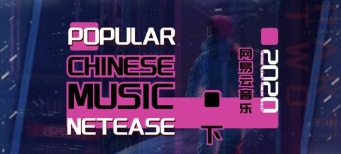 Top 10 Chinese NetEase Music and Songs 2020